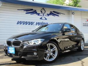 BMW 3シリーズ 320d Mスポーツ ACC 衝突軽減 レーン警告 Bカメラ