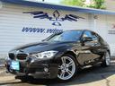 BMW/BMW 320d Mスポーツ ACC 衝突軽減 レーン警告 Bカメラ