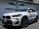 BMW/BMW X2 xDrive 20i MスポーツX モカ革 コンフォートP