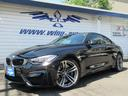 BMW/BMW M4 M4クーペ 白革 19AW ヘッドアップディスプレイ