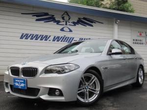 BMW 5シリーズ 523d Mスポーツ 黒フルレザー ACC 衝突軽減