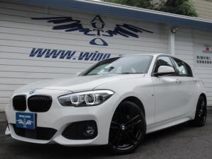 BMW 1シリーズ 118i Mスポーツ エディションシャドー 茶革 ACC