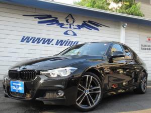 BMW 3シリーズ 320i Mスポーツ エディションシャドー 黒革 ACC
