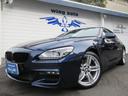 BMW/BMW 650iクーペMスポーツPkg 左H サンルーフLEDライト