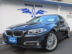 BMW 5シリーズ アクティブハイブリッド5 ラグジュアリー ベージュ革 サンルーフ ACC LEDヘッドライト