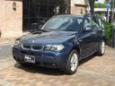 BMW/BMW X3 3.0i Mスポーツパッケージ パノラマサンルーフ