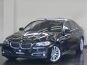 BMW/BMW 528iラグジュアリー