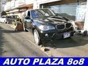 BMW/BMW X5 xDrive 30i Mスポーツパッケージ  4WD