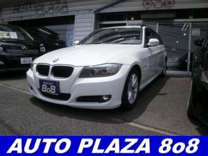 BMW 3シリーズ 320iツーリング HDDナビ ETC ディスチャージ