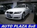 BMW/BMW 320iツーリング HDDナビ ETC ディスチャージ