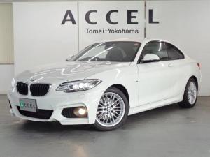 BMW 2シリーズ 220iクーペ Mスポーツ インテリジェントセーフティ 純正HDDナビ バックカメラ コンフォートアクセス キセノンヘッドライト Mスポーツエアロ&17インチアルミ パドルシフト