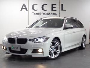 BMW 3シリーズ 320iツーリング Mスポーツ ACC インテリジェントセーフティ 3Dデザイン左右出しマフラー 純正HDDナビ バックカメラ コンフォートアクセス Mスポーツエアロ&18インチアルミ キセノンヘッドライト