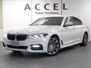 BMW 5シリーズ 530eMスポーツ アイパフォーマンス イノベーションPKG ACC ブラックレザーシート&ヒーター 純正HDDナビ&TV トップビューカメラ アクティブPDC ヘッドアップディスプレイ 電動トランク プラグインハイブリッド