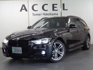 BMW 3シリーズ 320i xDriveツーリング Mスポーツ レザーシート&ヒーター ACC 純正HDDナビ バックカメラ コンフォートアクセス Mスポーツエアロ&18インチアルミ 電動テールゲート フルタイム4WD