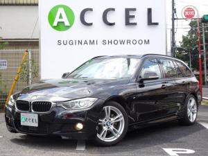 BMW 3シリーズ 320iツーリング Mスポーツ ACC インテリジェントセーフティ 純正ナビ バックカメラ コンフォートアクセス キセノンヘッドライト Mスポーツエアロ&18インチアルミ ワンオーナー