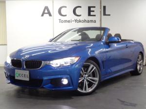 BMW 4シリーズ 435iカブリオレ Mスポーツ 左ハンドル ブラックレザーシート&ヒーター ACC 純正HDDナビ&TV バックカメラ コンフォートアクセス LEDヘッドライト 純正19インチアルミ ワンオーナー