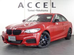 BMW 2シリーズ M235iクーペ ブラックレザーシート&ヒーター 純正HDDナビ Bカメラ コンフォートアクセス キセノンヘッドライト 純正エアロ&ブラック18インチアルミ