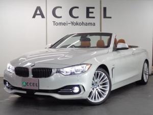 BMW 4シリーズ 435iカブリオレ ラグジュアリー ブラウンレザーシート&ヒーター ACC 純正HDDナビ&TV Bカメラ LEDヘッドライト コンフォートアクセス インテリジェントセーフティ 純正19インチアルミ
