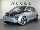 BMW/BMW i3 レンジ・エクステンダー装備車