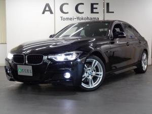 BMW 3シリーズ 318i Mスポーツ 純正ナビ バックカメラ PDC コンフォートアクセス LEDヘッドライト M-スポーツ純正18インチアルミ 禁煙車