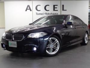 BMW 5シリーズ 523i Mスポーツ ACC ブラウンレザーシート&ヒーター 純正ナビ&TV バックカメラ コンフォートアクセス ドライビングアシスト キセノンヘッドライト 純正18インチアルミ 禁煙車