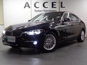 BMW 3シリーズ 320iラグジュアリー ブラウンレザー&ヒーター ACC 純正ナビ バックカメラ コンフォートアクセス LEDヘッドライト レーンチェンジウォーニング 禁煙車