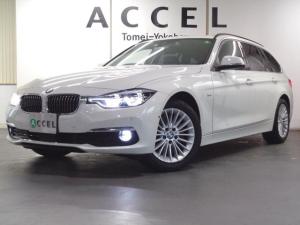 BMW 3シリーズ 320iツーリング ラグジュアリー ACC ブラックレザーシート&ヒーター 純正ナビ バックカメラ コンフォートアクセス レーンチェンジウォーニング 電動テールゲート LEDヘッドライト 禁煙車