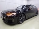 BMW/BMW 740i Mスポーツ