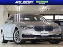 BMW/BMW 740eアイパフォーマンス