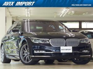 BMW 7シリーズ 750Li セレブレーションED インディビジュアル 限定70台 Dピュアエクセレンス RコンフォートPプラス スカイラウンジパノラマSR TOP&3Dビュー Bowers&Wilkins 20AW 禁煙1オナ