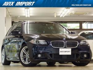 BMW 5シリーズ 523dツーリング Mスポーツ 後期型 黒革 パノラマSR 純正HDDナビ地デジBカメラ 前席シートヒーター ACC インテリジェントS 電動テールゲート コンフォートアクセス アイドリングストップ Mスポーツ専用18AW