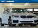 BMW/BMW 540i xDrive Mスポーツ ハイラインパック