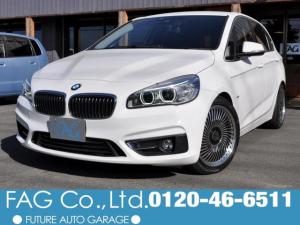 BMW 2シリーズ 218dアクティブツアラー ラグジュアリー 純正ナビ・バックカメラ レザーシート シートヒーター 社外18AW LEDヘッドライト パワーバックドア ドラレコ スマートキープッシュスタート ETC