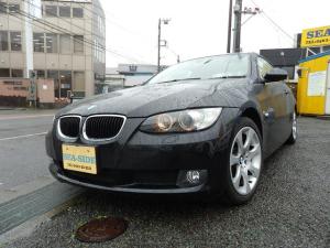 BMW 3シリーズ 320i ハイラインパッケージ 純正ナビ 黒革 純正HID