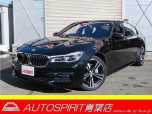 BMW 7シリーズ 740i Mスポーツ 電動ガラスサンルーフ クロ革パワーシート シートヒーター エアシート 純正HDDナビ フルセグTV アラウンドビューモニター ミラー型ETC コンフォートアクセス パワートランク レーダークルーズ