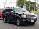フォード/フォード エクスプローラー XLTスーパーエクスクルーシブ