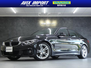 BMW 4シリーズ 420i GC Mスポーツ 衝突回避 新車保証 赤革 ACC