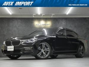 BMW 7シリーズ 750i Mスポーツ リアコンフォートPKG SR 純正リアエンタ インテリジェントセーフティ ACC レーザーライト ハーマンカードン 禁煙 ブラウン革 シートヒーター ベンチレーター 全周カメラ キーレスゴー 新車保証
