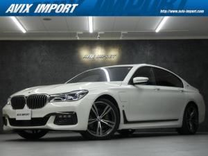 BMW 7シリーズ 740eアイパフォーマンス Mスポーツ SR レーザーライト ACC 茶革 純正ナビ TV トップビューカメラ PDC harman/kardon パワーシート ヒーター ベンチレーター コンフォートアクセス ディスプレイキー オートトランク 新車保証 20AW