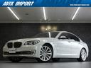 BMW/BMW アクティブハイブリッド7 インデビジアルエディション
