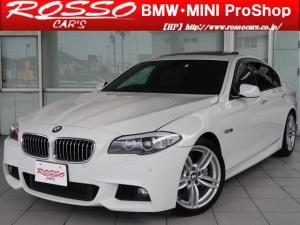 BMW 5シリーズ 535i Mスポーツパッケージ サンルーフ 19AW