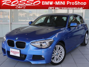 BMW 1シリーズ 116i Mスポーツ ワンオーナー 純正HDDナビ バックカメラ&リア障害物センサー ETC2.0 SOSコール タッチパッドiーDRIVE 後期ステアリング