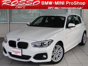 BMW 1シリーズ 118i Mスポーツ ワンオーナー インテリジェントセーフティ パーキングアシスト SOSコール 後期エンジン 純正HDDナビ タッチパッドi-DRIVE ミュージックサーバー