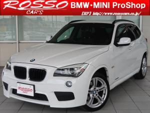 BMW X1 xDrive 20i Mスポーツ ターボエンジン 8速AT 4輪駆動Xドライブ 純正オプションHDDナビ ミュージックサーバー バックカメラ コンフォートアクセス
