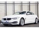 BMW/BMW 420iクーペ ラグジュアリー