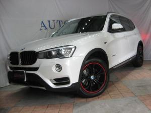 BMW X3 xDrive 20i Xライン ワンオーナー 黒革 アクティブクルーズ パワーシート シートヒーター リアパワーゲート HIDヘッドライト 360°フロント リアサイドカメラ FRパーキングセンサー 純正ナビ地デジ ETC