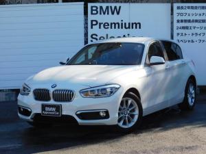 BMW 1シリーズ 118iスタイル 認定中古車 Rカメ 禁煙