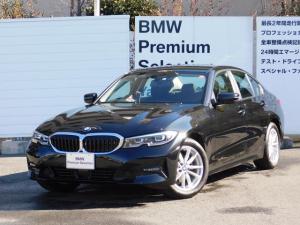 BMW 3シリーズ 320i ACC元弊社試乗車全国2年保証付