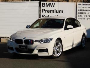 BMW 3シリーズ 320d MスポーツACC全国1年保証付 1オナ 禁煙車