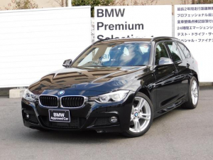 BMW 3シリーズ 320dツーリングMスポーツACC全国1年保証付  禁煙車
